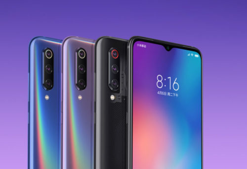 Xiaomi Mi CC 9: the latest Moto G rival will have an 'advanced' beauty mode