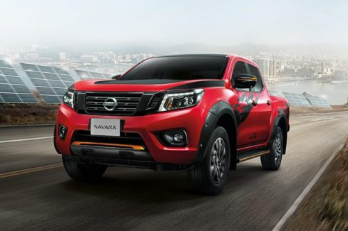 New Nissan Navara N-TREK heads upgraded ute range
