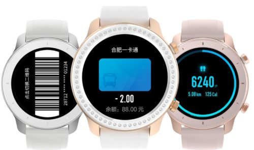 AMAZFIT GTR smartwatch with up to 56 days of battery life launched