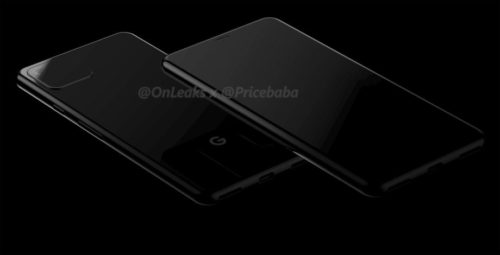 The Pixel 4's camera could have a key Huawei P30 Pro feature
