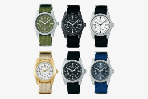 Seiko Has Released a New Affordable Field Watch, But It's Not Easy to Get