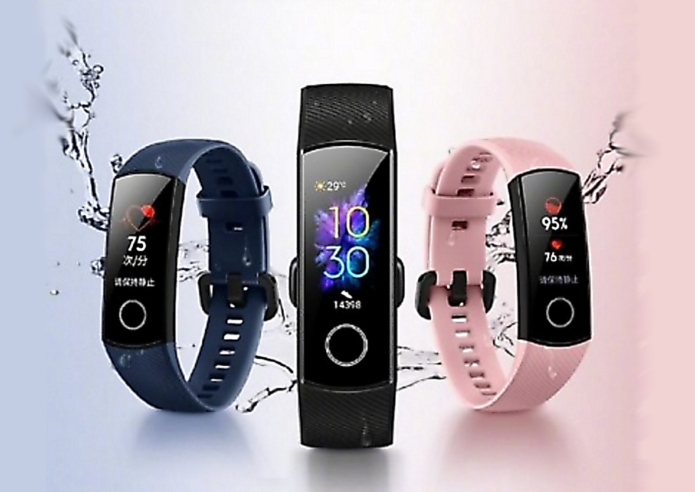 Honor Band 5 Fitness Bracelet NFC Version Supports 252 Cities & Launch with Honor 9X on July 23rd