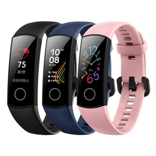 Honor Band 5 release date, price, news and features