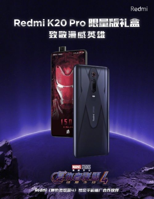 Xiaomi Redmi K20 Pro Avengers edition looks heroically cool, but you can't buy one