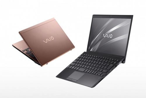 VAIO SX12, a small and very light laptop with 9 ports