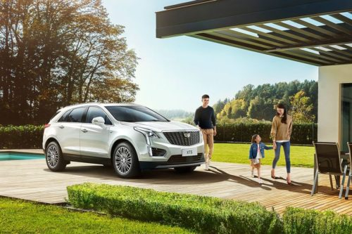The 2020 Cadillac XT5 is a small luxury crossover your smartphone will love