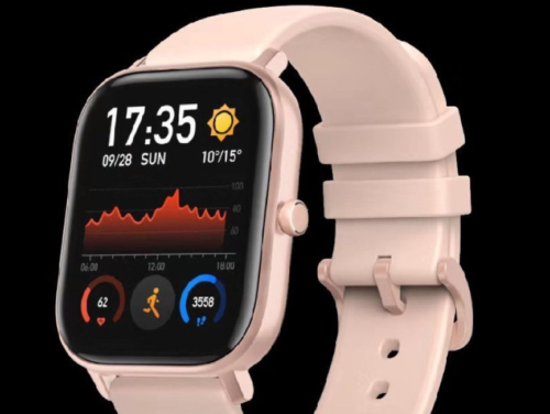 And finally: Amazfit Sports Watch 3 to be unveiled on 27 August