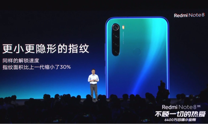 Redmi Note 8 Conference Officially Released: 6.3-inch Water Droplets Screen Accounted For 90%