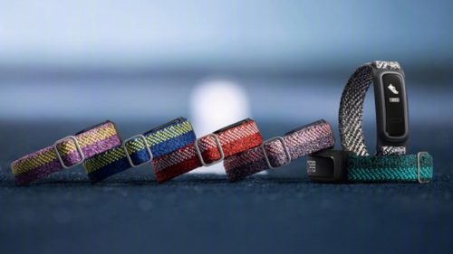Huawei Band 4e Basketball Version Features Specs Price and Official Sales Time