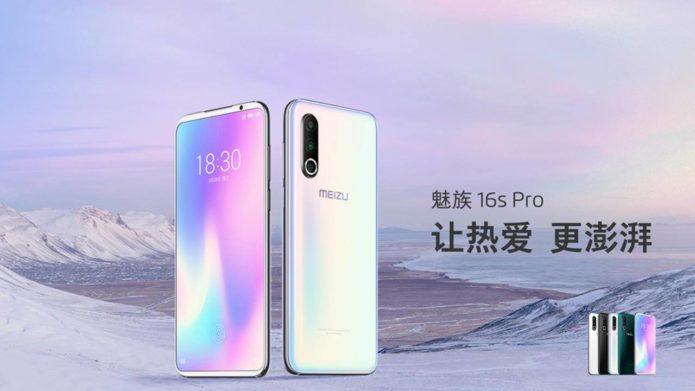 Meizu 16s Pro adds Snapdraogn 855+, triple cameras to a familiar design