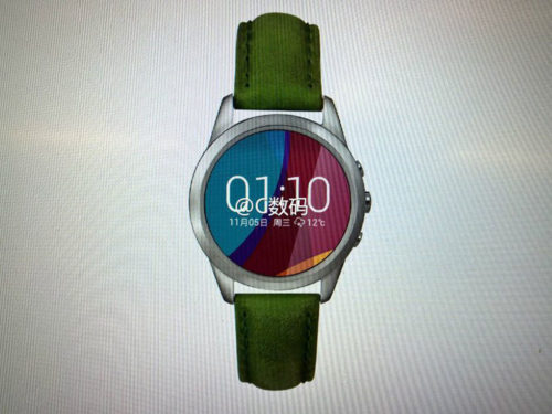 And finally: Oppo smartwatch is in the works