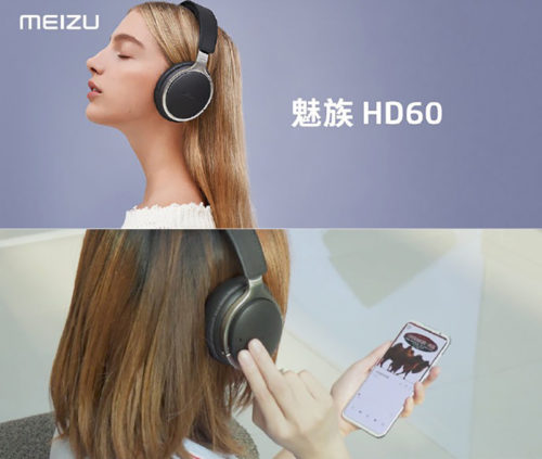 Meizu HD60 review: a cost-effective noise-canceling Bluetooth headphones with long battery life