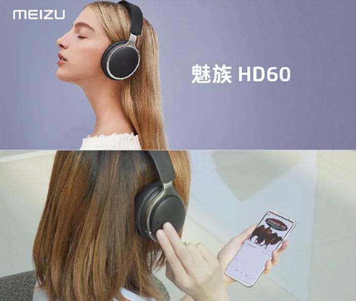 Meizu-HD60-Headphones-1-1