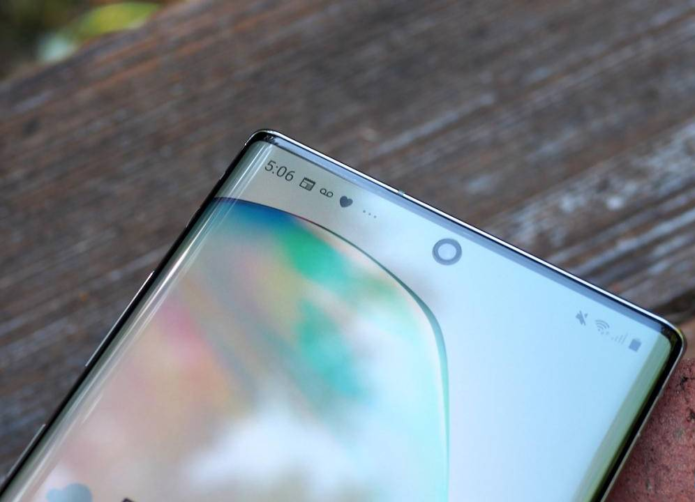 Galaxy Fold 2 could feature world's first under-display camera