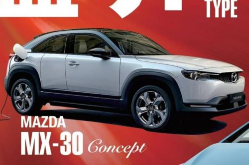 Pure-electric Mazda MX-30 SUV concept leaked