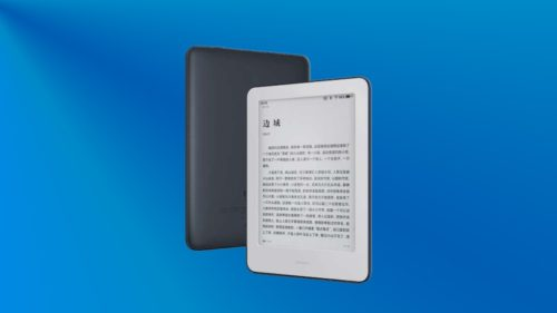 Xiaomi MiReader E-Book Review: an excellent Amazon Kindle Alternative