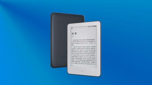 Xiaomi MiReader E-Book Review: an excellent Amazon Kindle Alternative