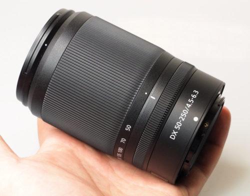Nikon Nikkor Z DX 50-250mm f/4.5-6.3 VR Sample Photos