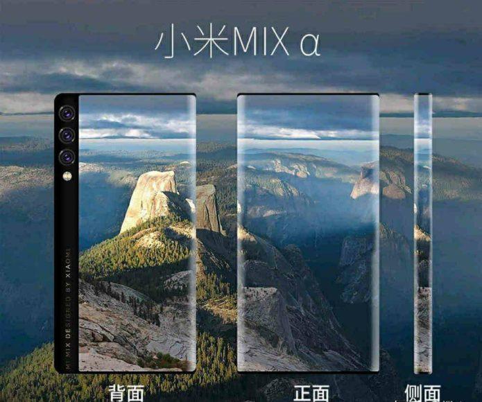Xiaomi Mi Mix 4 Leaked: 100W Fast Charge, Waterfall Screen