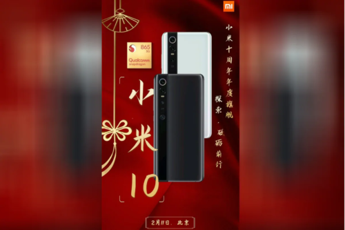 Xiaomi Mi 10 Pro 5G Edition Revealed: Single-Hole Hyperbolic Screen, Vertical Four-Cameras, Dual Speakers