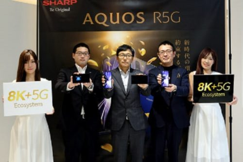 Sharp Releases 5G Aquos R5G: Snapdragon 865, 12GB LPDDR5 Memory