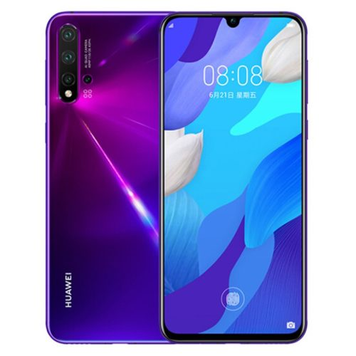 Huawei Nova 5 Pro review: portrait super night view makes the selfie more beautiful