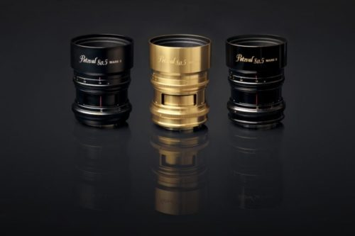 New Lomography Petzval 80.5 MK II Now Also for Filmmakers