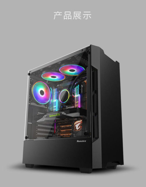 Hangjia GX680H chassis review: high-looking E-ATX chassis