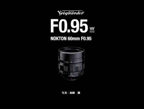 Voigtlander Nokton 60mm f/0.95 Lens for Micro Four Thirds