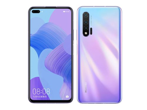 Huawei nova6 5G review: supports SA/NSA 5G dual-mode network and excellent shooting experience