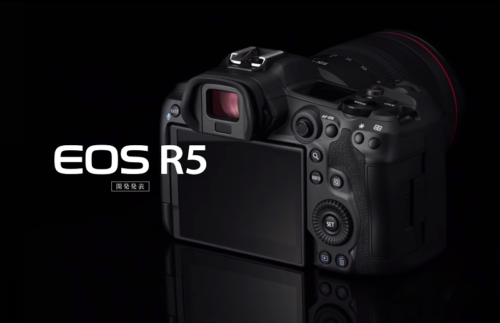Canon EOS R5 likely to launch April 20