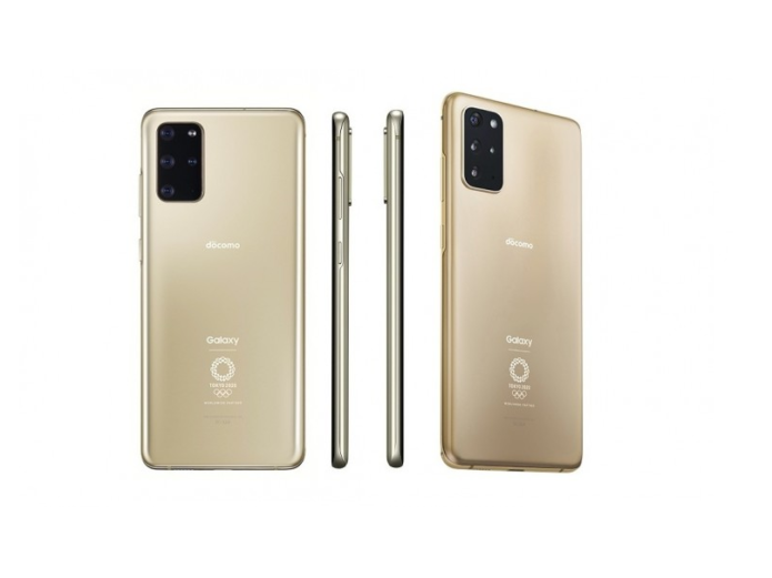 Samsung announces Galaxy S20+ Olympic Edition, will actually sell one to you