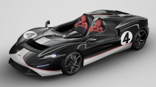 McLaren shows off Elva M1A Theme by MSO