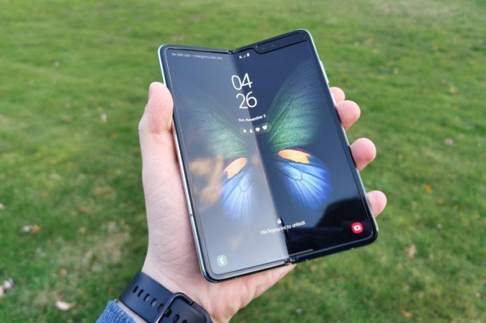 Samsung Galaxy Z Fold 2 Revealed: Support S Pen, Under Screen Camera