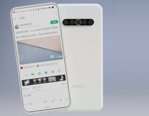 Meizu 17 is Confirmed: With Four Rear Cameras, 90Hz Screen Display