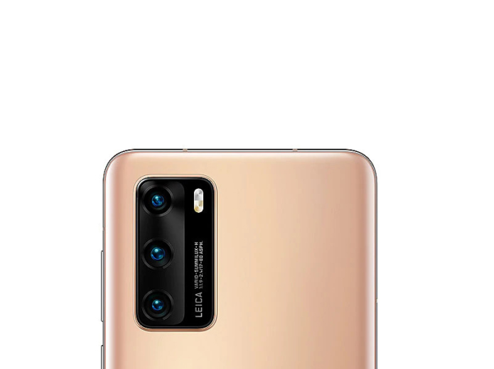 Huawei P40: First pictures look amazingly sharp