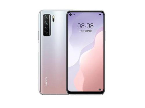 Huawei Nova 7 SE 5G, Nova 7 5G, Nova 7 Pro 5G now official