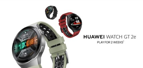 HUAWEI Watch GT2e First Look: Support 100 Sports Modes