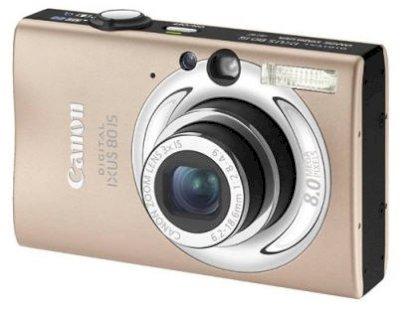 Canon PowerShot SD1100 IS (Digital IXUS 80 IS) Camera