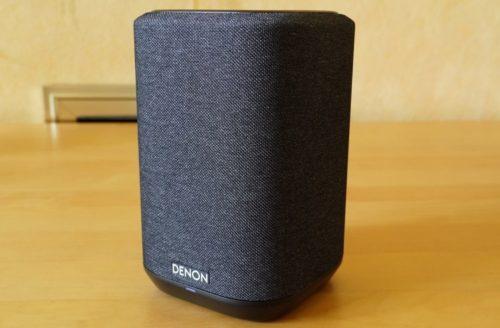 Denon Home 150 Review