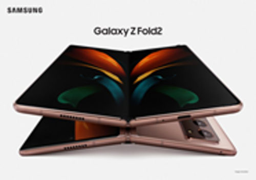 Samsung Galaxy Z Fold 2 image leaks with an eye-catching camera
