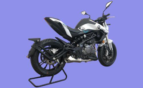 Behold, The Harley-Davidson HD350/Benelli 350S/Qianjiang QJ350