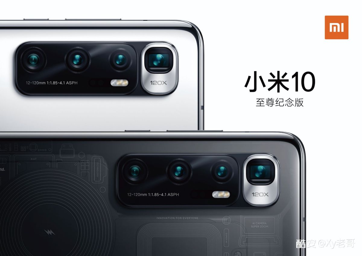 Samsung Galaxy Note 20 Ultra could get crushed by this 120x zoom camera phone