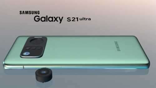 Samsung Galaxy S21 Ultra rumours, features, leaks and specs