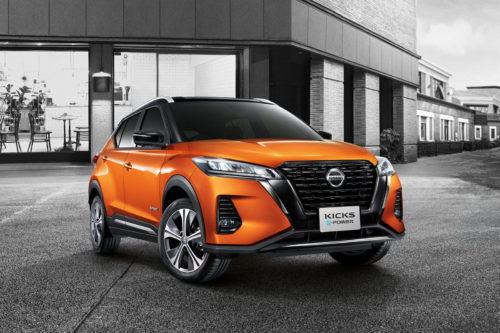5 Things to Know About the New Nissan Kicks
