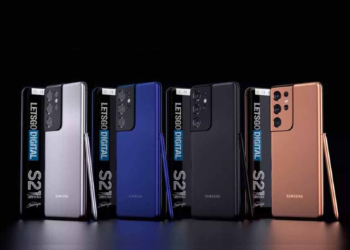 Stunning Samsung Galaxy S21 Ultra leak just revealed biggest upgrades