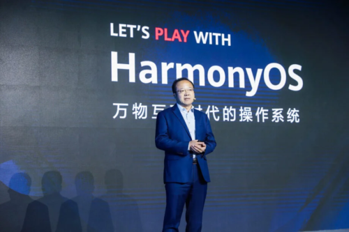 What is Huawei HarmonyOS? Android Q and iOS 13 rival enters its 2.0 beta