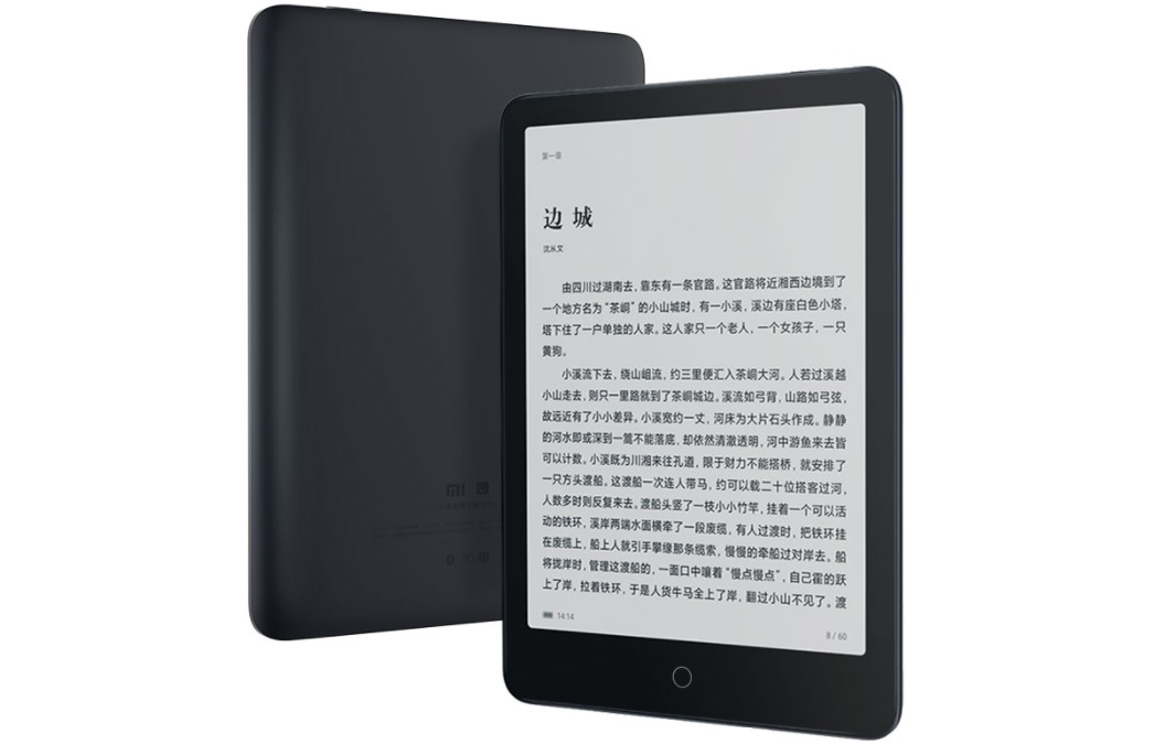 Xiaomi Mi EBook Reader Pro launches: Spec upgrade from the original Mi EBook Reader that holds up well against the Kindle Oasis
