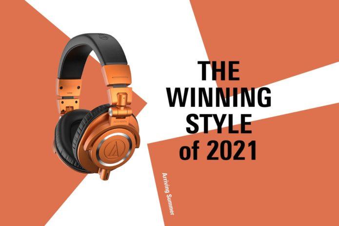 Audio Technica Announce Lantern Glow M50x Limited Edition