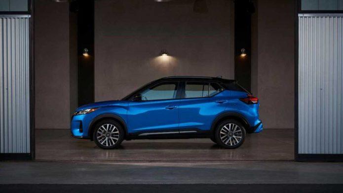 Nissan prices updated 2021 Kicks